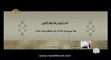 محمود علی البنا - تلاوت مجلسی سوره مبارکه کهف 75-اخر