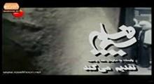 فیلم سینمائی تنهاترین سردار