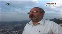 مستند عاشوراییان لبنان - بررسی تاثیر قیام امام حسین (ع) بر قیام مردم لبنان علیه رژیم صهیونیستی