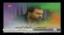 عباس امام جمعه - تلاوت مجلسی سوره مبارکه مزمل آیات 1-8 صوتی