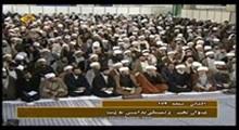 اصول هفتگانه امام | اعتقاد به استقلال کشور و رد سلطهپذیری