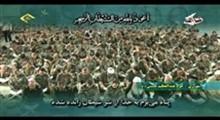 احمد ابوالقاسمی - ترتیل قرآن کریم - جزء شش