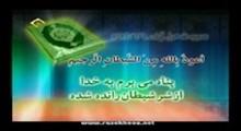 احمد شحات الرزیقی - تلاوت مجلسی سوره مبارکه شعرا آیات 60-119