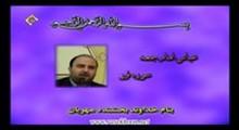 عباس امام جمعه - تلاوت ترتیل جزء به جزء با زیرنویس فارسی و انگلیسی جزء بیست و نهم