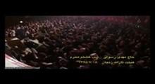 حاج مهدی عبدی - ولادت حضرت معصومه سلام الله علیها 93 - خدایی که منو سرشته (سرود)