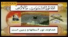 عباس امام جمعه - تلاوت مجلسی سوره مبارکه نور آیات 35-40 (تصویری)