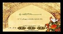 حجت الاسلام قرائتی - تفسیر سوره توحید