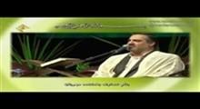احمد ابوالقاسمی - ترتیل قرآن کریم - جزء سه