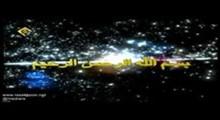 راغب مصطفی غلوش - تلاوت مجلسی سوره مبارکه ابراهیم علیه السلام آیات 35-41 و علق آیات 1-5 - صوتی