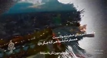 حاج مهدی رسولی - شب تاسوعا محرم 97 - روضه قمر بنی هاشم علیه السلام