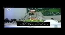 راغب مصطفی غلوش - تلاوت مجلسی سوره مبارکه شمس - تصویری