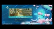 راغب مصطفی غلوش - تلاوت مجلسی سوره مبارکه احزاب 22-24 - تصویری