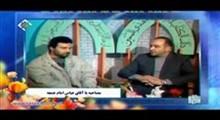 کلیپ کوتاه مصاحبه با مرحوم استاد امام جمعه