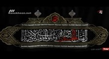 حاج حسین سازور -به مناسبت سالروز ازدواج حضرت علی و حضرت فاطمه -اوج محبت علی (مدح)- ( صوتی-1386)