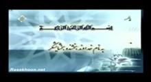 محمود علی البنا - تلاوت مجلسی سوره مبارکه زمر آیات 1-31