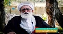چرا در ایران امامزادگان فراوانی وجود دارد؟