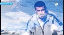 از آسمان - شهید مدافع حرم رسول خلیلی