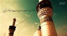 نماهنگ«شور حسینی» با صدای کسری کاویانی