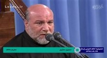 حاج حسین سازور - شب اول محرم 97 - روضه حضرت مسلم علیه السلام
