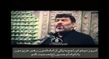 حاج سعید حدادیان- شب ششم محرم1397-روضه حضرت قاسم بن الحسن (ع)