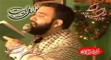 کربلایی جواد مقدم- شام میلاد امام رضا(ع) سال1397-زائرتم آقا از ره دور اومدم (سرود جدید)