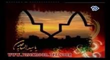 حاج ابوالفضل بختیاری-به مناسبت میلاد امام زمان (عج)-جمعه همین هفته اس کنکور فرج- (صوتی-1384)