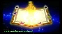 سید متولی عبدالعال - تلاوت مجلسی سوره های مبارکه حجرات آیات 15-18 و ق آیات 1-11 (صوتی)