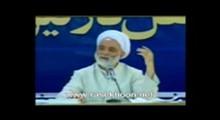 دانلود درس هایی از قرآن 11 مرداد 97 با موضوع عوامل آرامش در زندگی