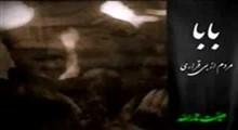 شب ولادت امام علی (ع) | حاج محمود کریمی : باز هم آمد شب حیران شدن (مدیحه سرایی)