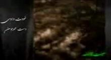 حاج محمود کریمی-مراسم روز عرفه سال1397-بخش سوم قرائت دعای عرفه (مناجات)