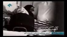 مستند نمایشی آخرین روزهای زمستان، زندگی شهید حسن باقری، قسمت آخر (قسمت 10 - کیفیت بالا)
