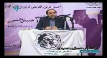 جمهوریت محمدی (ص)، انسانیت رضوی