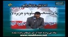 احمد ابوالقاسمی - ترتیل قرآن کریم - جزء چهار