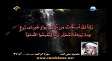محمود علی البنا - تلاوت مجلسی سوره مبارکه مریم سلام الله علیها آیات 76-89