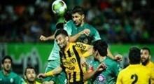 خلاصه لیگ برتر ایران: سپاهان 1-1 ذوب آهن