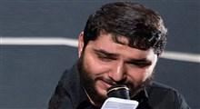 مداحی وفات ام البنین(س)/ محمدجواد احمدی: آخر معرفتی معنی عشقی عباس
