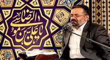 مداحی ماه رمضان1399/ کریمی: قرائت دعای ابوحمزهثمالی