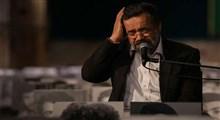 قرائت دعای جوشن کبیر/ حاج محمود کریمی