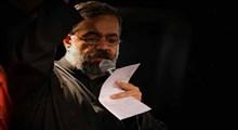 قرائت مناجات مسجد کوفه/ حاج محمود کریمی