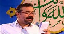 باغ و بهارم گل زهرا/ محمود کریمی