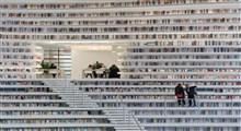 کتابخانه ای با چاشنی کوه نوردی