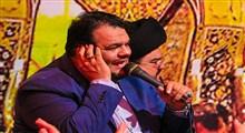 روضه شهادت امام حسن علیه السلام/ حیدر خمسه