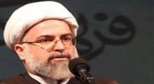 حجت الاسلام حیدری کاشانی - معجزه ذکر بسم الله