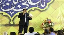 شرمنده از گناهم و جانم فدای تو/ محمدباقر منصوری