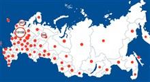 آمار مبتلایان به ویروس کرونا در جهان