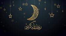 رمضان؛ ماه ضیافت الهی و برکت نزول بهار قرآن