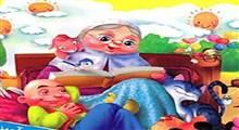 داستان کودکانه «دختری به نام مری»