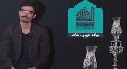 شعرخوانی، پیاده روی اربعین/ آقای میلاد حبیبی