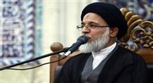 انقلاب اسلامی و بسترسازی ظهور/ استاد میرباقری