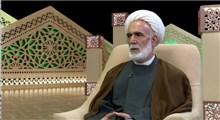 رابطه انسان با خدا/ حجت الاسلام محمدی